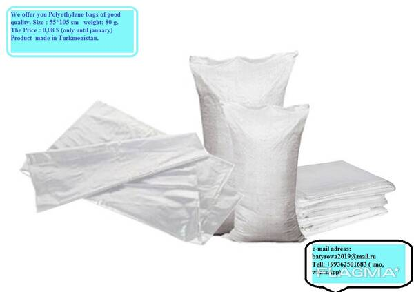 Polyethylene bag for wholesale bags