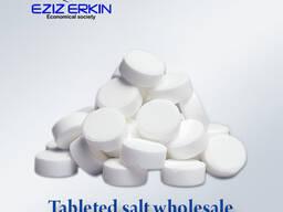 Таблетированная соль