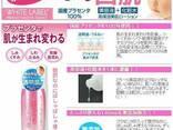 Японская плацентарная косметика из Японии - фото 1