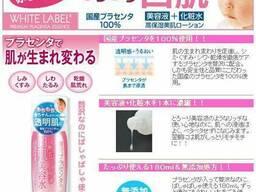 Японская плацентарная косметика из Японии
